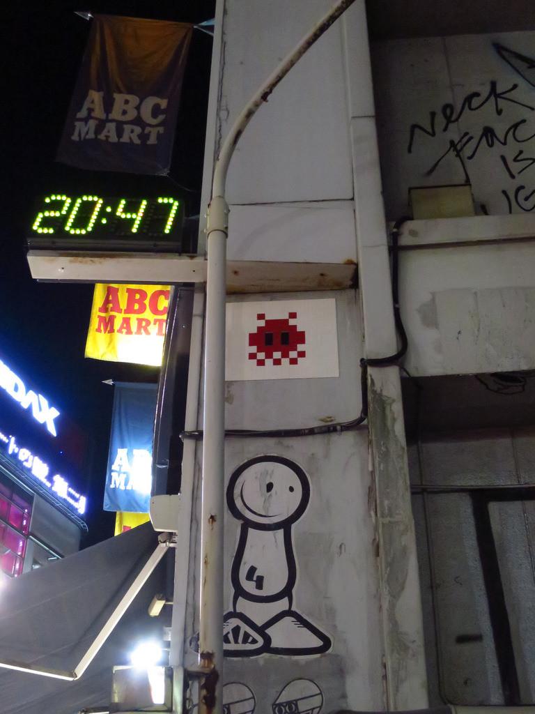 space-invader-tokyo