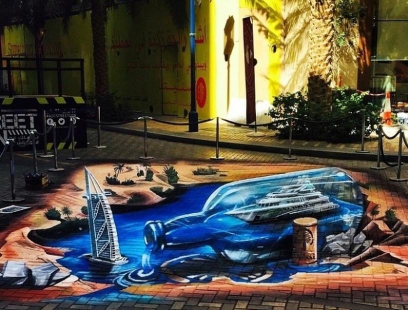 eduardo-kobra-grafite-dionisio-arte (22)