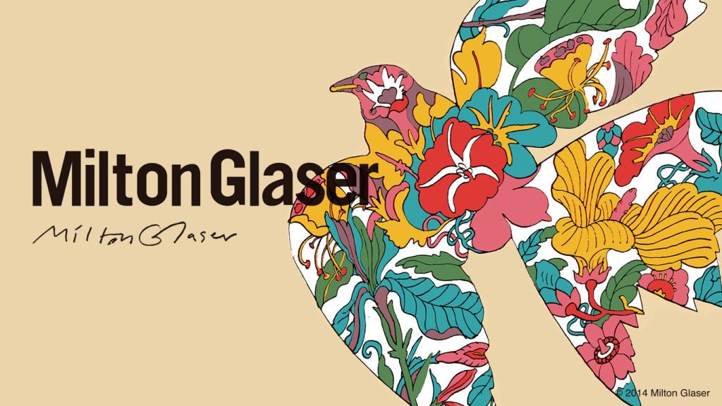 milton-glaser-design-grafico-dionisio-arte (7)